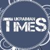 Україна   Украина   Ukrainian Times✔
