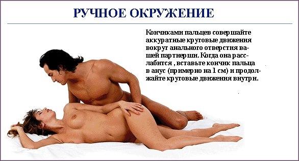 zhenskiy-sayt-vse-o-sekse