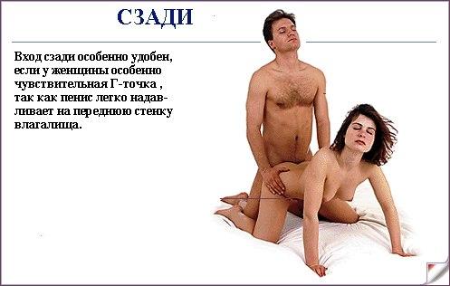 statya-pochemu-zhena-ne-hochet-seksa
