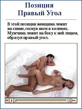 golie-raspyatie-devushki