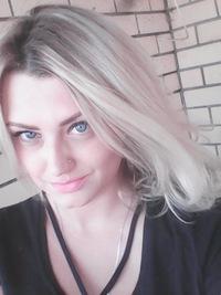 Катюлька Александрова