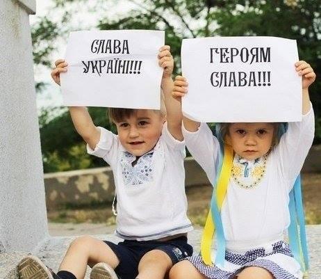 Германия выделит 14 млн евро для заповедников Украины - Цензор.НЕТ 4101