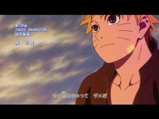 Наруто. Ураганные Хроники. Эндинг 31 // Naruto: Shippuuden. Ending 31