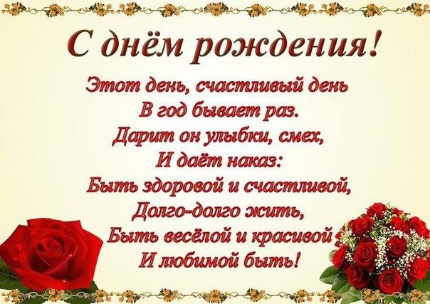 http://cs622722.vk.me/v622722481/3872a/tO6QVjYVYso.jpg