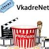 VkadreNet - все о новинках кино