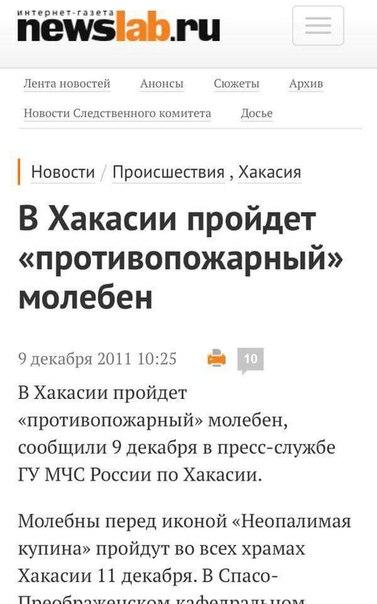 Украина выступает за создание международной миссии по минским соглашениям, - посол в Германии Мельник - Цензор.НЕТ 9849