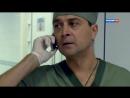 Лекарство против страха HD 3 серия из 16 драма мелодрама сериал