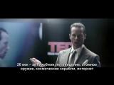 ПРОМЕТЕЙ - ПИТЕР УЭЙЛАНД [RUSSIAN VERSION] TED 2023 [Official Clip] 720p