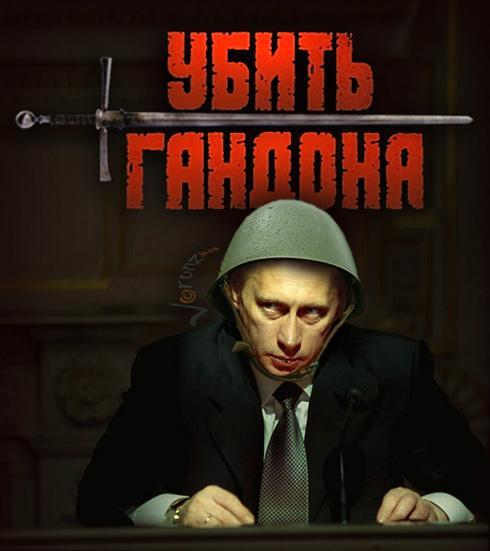 """Террористы 8 раз атаковали """"киборгов"""" в аэропорту Донецка. Все нападения отбиты, - СНБО - Цензор.НЕТ 7926"""