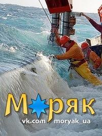 моряки в контакте - морские новости, работа