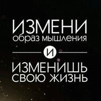 Руслан Шияпов
