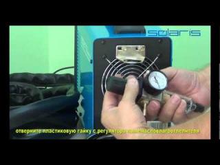 Плазморез SOLARIS PC 40 EasyCut