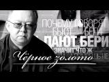 Иван Кучин-Человек в телогрейке — слушать песню и