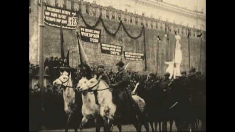 7 ноября 1923г. Москва. Красная площадь. Военный парад.
