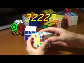 Обучение методу 32223 (сборка ребер в 4х4)