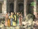 14 августа. Мчч. Леонтий, Аттий, Александр, Киндей, Минсифей, Кириак, Минеон, Катун и Евклей