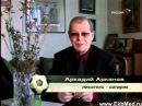 Потерять лицо Валерий Воронин
