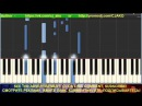 CJ AKO Тебе Synthesia Пианино Красивая мелодия Cover Piano tutorial music easy popular Музыка melody