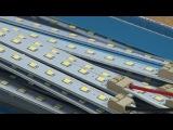 В Можайске открылось производство светодиодных светильников
