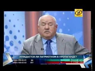 Мікалай Чаргінец: Так, я нацыяналіст