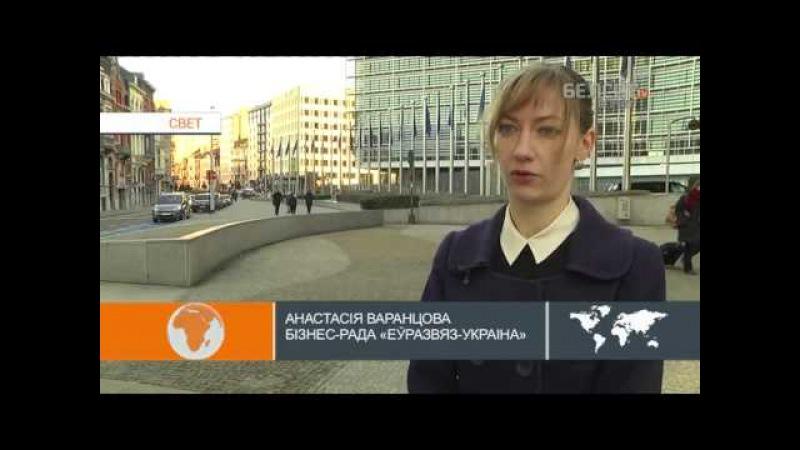 У Эстоніі развязалася інтрыга парламенцкіх выбараў Свет Белсат