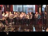 симфонический оркестр вайнахская мелодия 2014