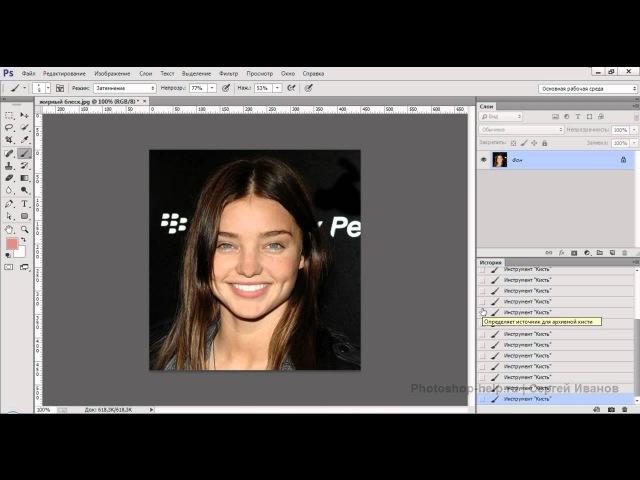 Режимы наложения в фотошопе (практика)\\дл