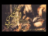 Arabic Traditional Music -