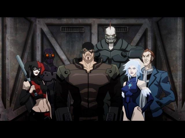 Batman: Assault on Arkham / Бэтмен: Нападение на Аркхэм (2014) трейлер