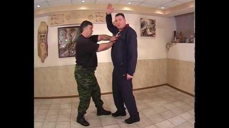 Славянская гимнастика Здрава. Свод Велеса.