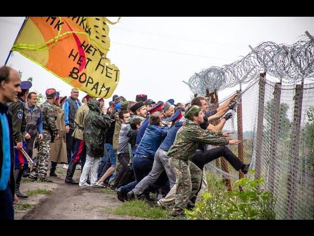 Никелевый кризис в Прихоперье