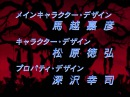 Berserk Opening HD