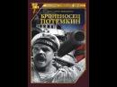 Броненосец Потемкин ( 1925, СССР, Драма, История )