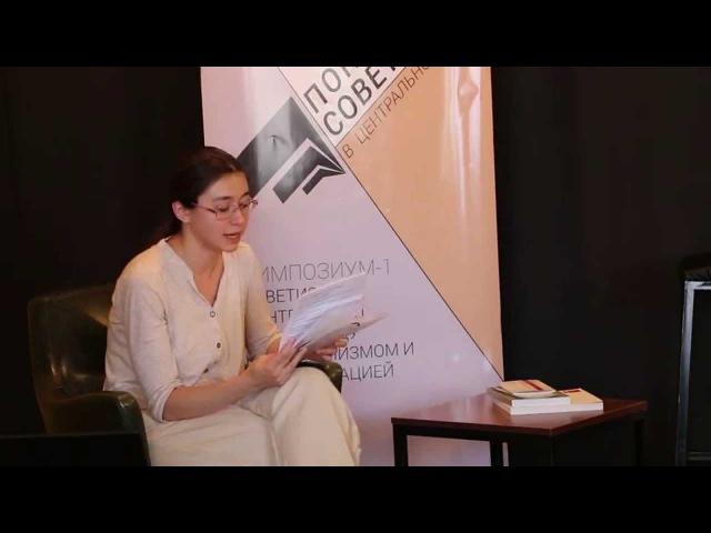 Понятия о советском Аминат Чокобаева Красные киргизы советская историография