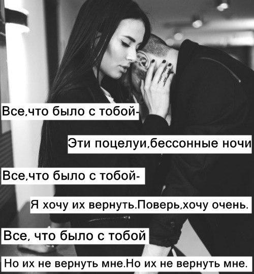 ты одна на миллион любимая моя: