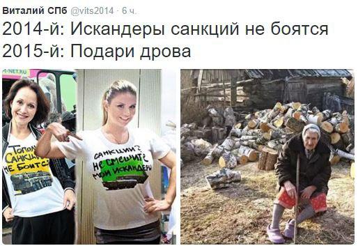 """""""По форме правильно, а по существу - издевательство"""", -  Путин прокомментировал выполнение минских соглашений - Цензор.НЕТ 4703"""