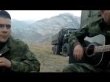 Армейская песня под гитару''Зеленые глаза''