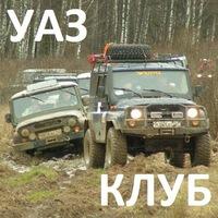Логотип УАЗ 4х4 Off-Road Клуб