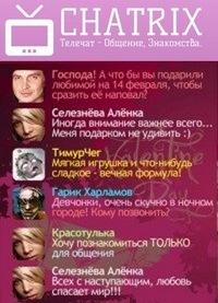 obyavleniya-intim-massazh-donetsk