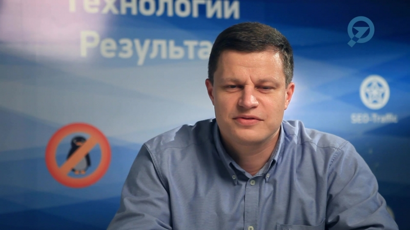 Денис Хацько (diag.com.ua): отзыв о SEO-Studio