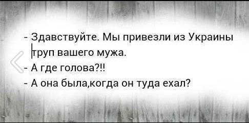"""Террористы активизировали обстрелы на Луганщине, - пресс-офицер сектора """"Луганск"""" Силкин - Цензор.НЕТ 9426"""