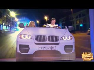 Шоу ''Уральские пельмени'' - Парочка в машине