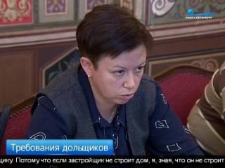 Дольщики ГК Город передали депутатам ЗакСа коллективное обращение
