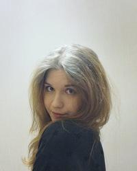 Надя Ванторина