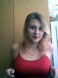 Ирина Варнакова