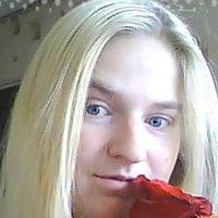 Любовь Плеханова
