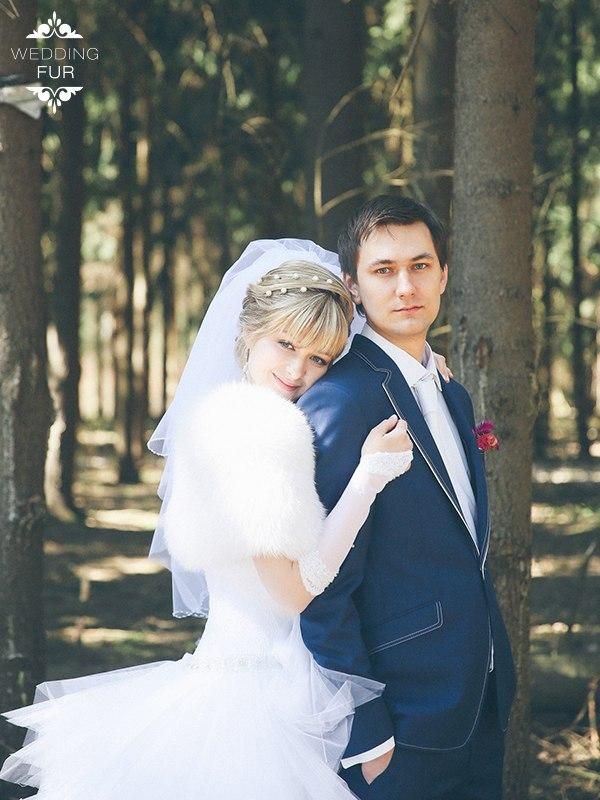 Шубки и накидки для невест