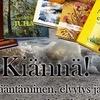 Karjalan kieli.Kiännä da elvytä!Карельский язык