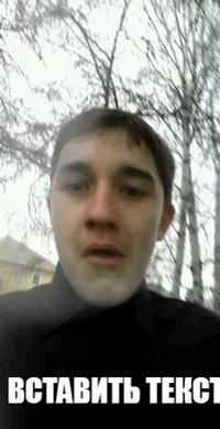 Nikitos Semindeev