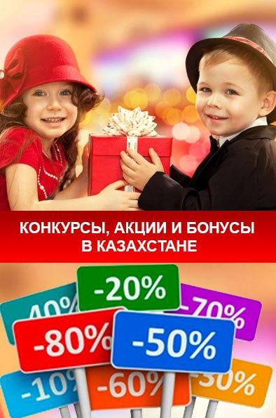 Распродажа мобильных телефонов в Москве акции и скидки на